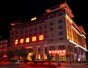 Photo of Super 8 Hotel Dunhuang Middle Yangguan Road