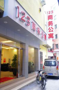 Photo of Guangzhou 123 Business Apartment