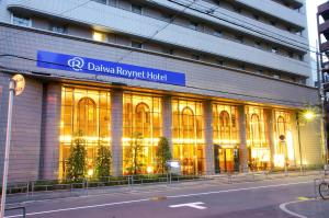 Photo of Daiwa Roynet Hotel Osaka Yotsubashi