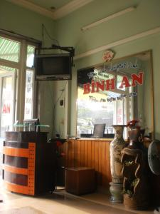 Photo of Binh An Guesthouse