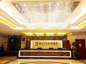 Dushi118 Hotel Wuqing Development Zone, Hostely  Wuqing - big - 12