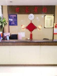 Photo of Guangdong Zhaoqing Junhao Hotel