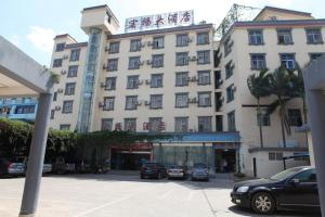 Photo of Hong Fu Hotel
