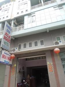 Photo of Hoa Ngoc Hotel