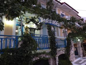 Paris Beach Hotel