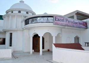 Photo of Excel Paradise Inn