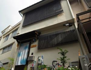Photo of Guesthouse Engawa