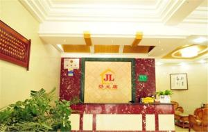 Photo of Dali Jinli Business Hotel Denglong