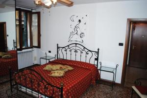 Photo of Sweet Room San Marco
