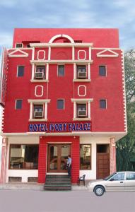 Photo of Hotel Ivory Palace
