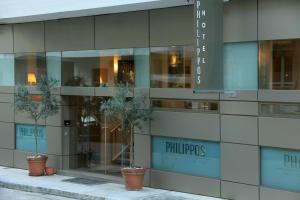 Philippos Hotel - 15 of 25