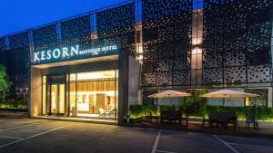 Photo of Kesorn Boutique Hotel