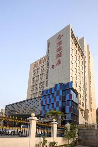 Photo of Golden Palm Hotel