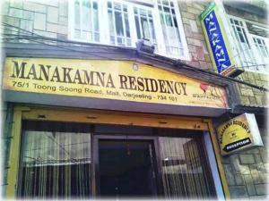 Photo of Manakamna Residency