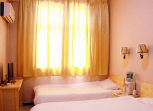 Qufu Shangruge Business Hotel, Hotels  Qufu - big - 5