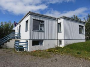 Photo of Höfn Central Apartment