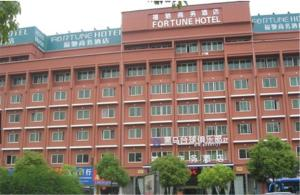 Fuchi Commercial Hotel, Hotels  Yiwu - big - 1