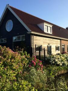 Photo of Apartment Spaarne