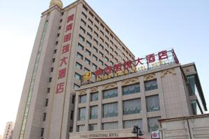 Photo of Yellow River Pearl Hotel