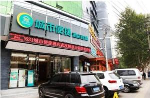 Photo of City Convenient Chain Hotel Jiefang Park Branch