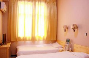Qufu Shangruge Business Hotel, Hotels  Qufu - big - 10
