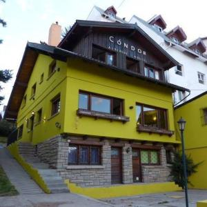 Photo of Hostel Condor De La Patagonia