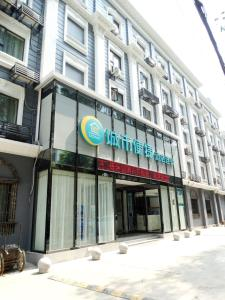 Photo of City Comfort Inn Wuhan Tangjiadun