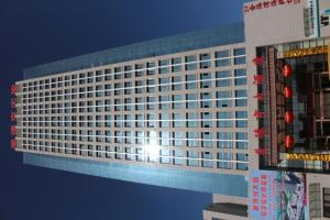 Photo of Yinchuan Mdh Hotel