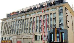 Photo of Yinchuan Dongting Style Hotel