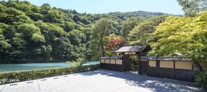 Photo of Suiran, A Luxury Collection Hotel, Kyoto