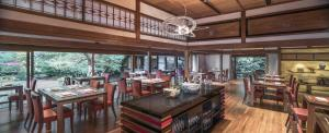 Suiran, a Luxury Collection Hotel, Kyoto - 21 of 26