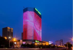 Photo of Ibis Styles Nantong Wuzhou International Plaza