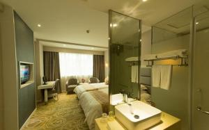 Fuchi Commercial Hotel, Hotels  Yiwu - big - 16