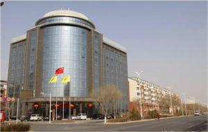 Photo of Landison International Hotel Zhongwei