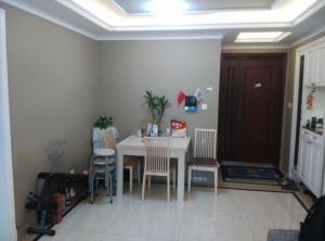 Photo of Nijia Apartment