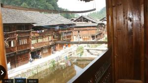 Photo of Shuiyi Inn