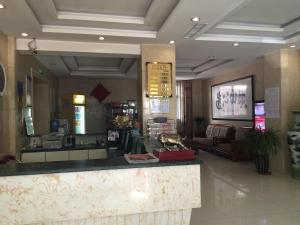 Photo of Shenhua Hotel (Yinchuan Guanghua)