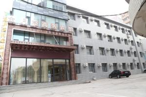 Photo of Golden Moon Business Hotel