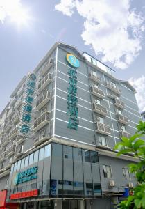 Photo of City Comfort Inn Liuzhou Sanjiang Dongxiang Avenue Branch