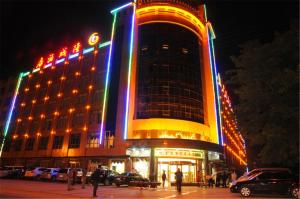 Photo of Zhongwei Longcheng Hotel