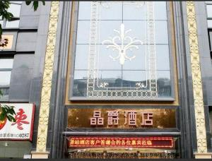 Photo of Trip Stage Inn Jingjue