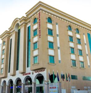 Photo of Doha Dynasty Hotel