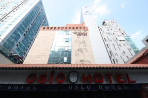 Photo of Hotel Seocho Oslo
