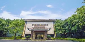 Photo of Emeishan Hotspring Hotel Vip Building