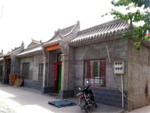 Photo of Dun Yue Farmhouse