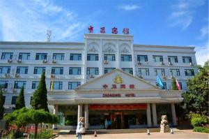 Photo of Zhongwei Hotel