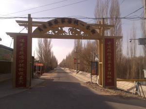 Photo of Dunhuang Sifang Youzi Farmstay