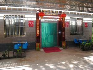 Photo of Dunhuang Dream Camel Youth Inn