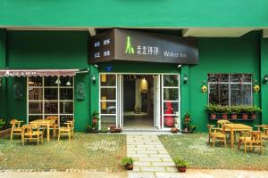Photo of Sanya Stop And Go Boutique Inn
