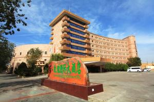 Photo of Dunhuang International Hotel